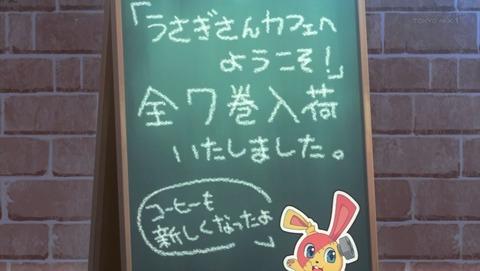 ぱすてるメモリーズ 2話 感想 0181