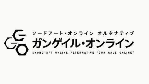 SAO オルタナティブ ガンゲイル・オンライン 6話 感想 31