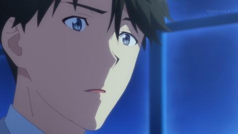 多田くんは恋をしない 13話 感想 3265