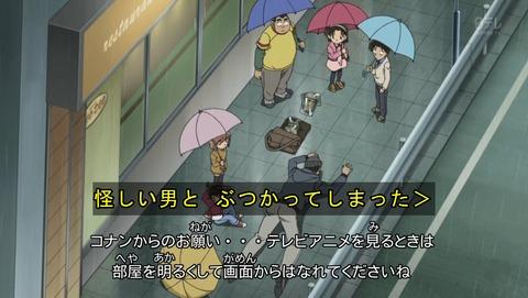 名探偵コナン 764話 感想 28