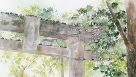 ゾンビランドサガ 4話 感想 0317
