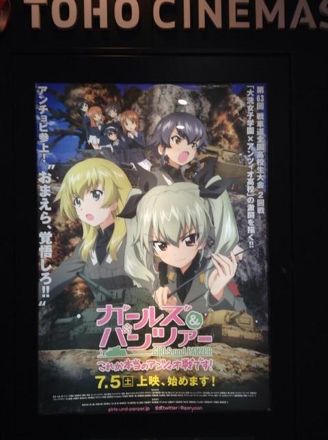 ガールズ&パンツァー OVA 1