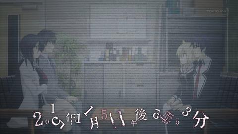 CHAOS;CHILD カオスチャイルド 12話 最終回 感想 46