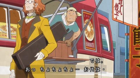 クラシカロイド 4話 感想 1998