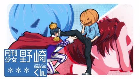 月刊少女野崎くん 3話 アイキャッチ A