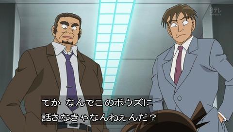 名探偵コナン 811話 県警の黒い闇