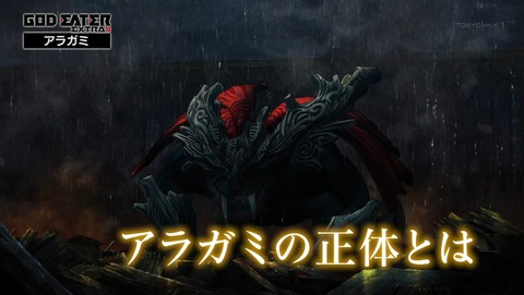 GOD EATER EXTRA 3 感想 874