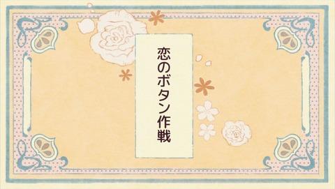 地縛少年花子くん 1話 感想 0140