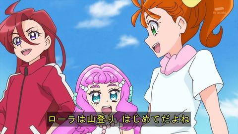 トロピカル~ジュ!プリキュア 16話 感想 366