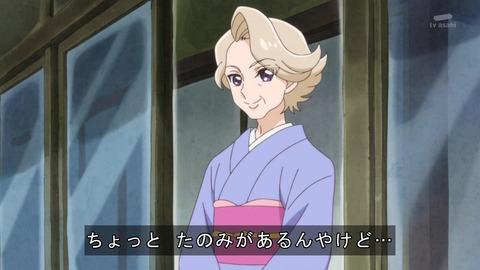 キラキラ☆プリキュアアラモード 29話 感想 2297