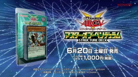 遊戯王ARC‐V 59話 感想 523
