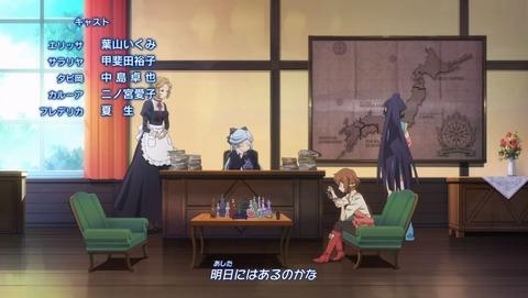 ログ・ホライズン 円卓崩壊 1話 感想 0239