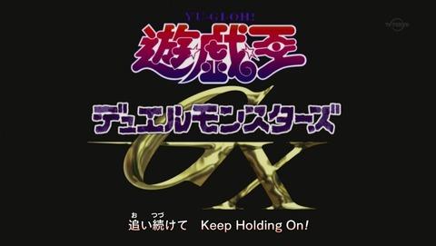 遊戯王GX 20thセレクション 167話 感想 58