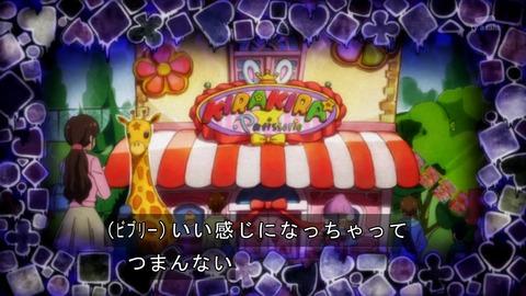 キラキラ プリキュアアラモード 18話 感想 3049