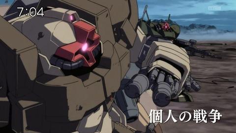 機動戦士ガンダム ユニコーン 12話 感想 49