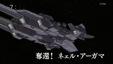 機動戦士ガンダム ユニコーン 17話 感想 58
