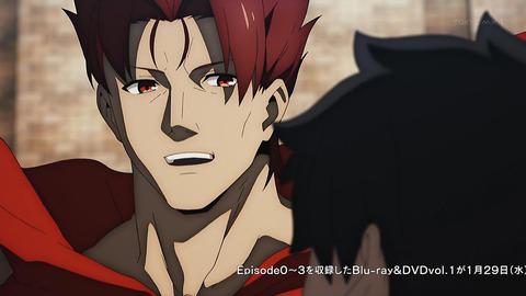 Fate/GrandOrder 7話 感想 026