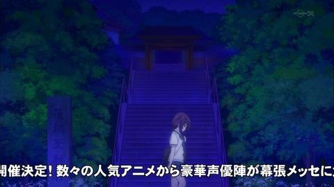 ハナヤマタ 12話 感想 523