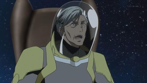 宇宙戦艦ティラミスⅡ(ツヴァイ) 13話 感想 0035