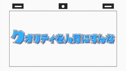 SHIROBAKO 21話 感想 627