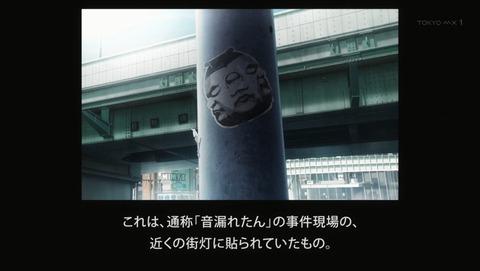CHAOS;CHILD カオスチャイルド 2話 感想 73