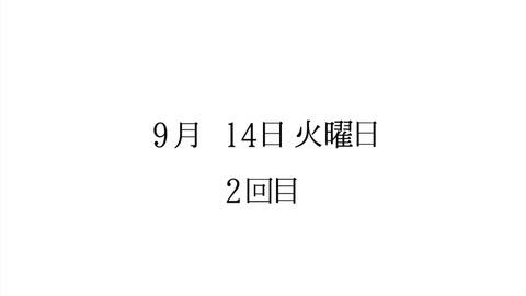ancb04144