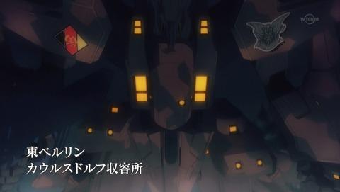 シュヴァルツェスマーケン 12話 感想 最終回 31