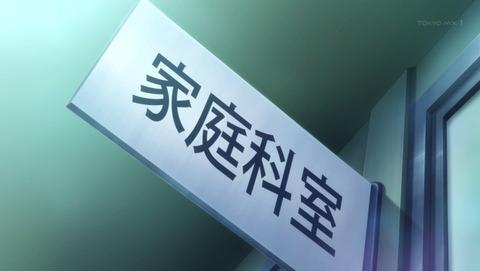 プリズマ☆イリヤ ツヴァイ! 7話 感想 0731