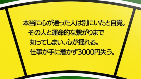 ANCB002026