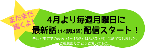 notice0331