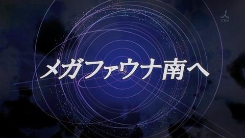 ガンダム Gのレコンギスタ 9話 感想 60