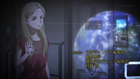 彼方のアストラ 8話 感想 0032
