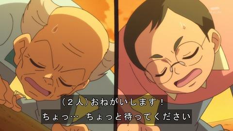 【キラキラ☆プリキュアアラモード】第36話 感想 JKに土下座する大人たち