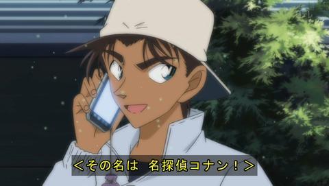 名探偵コナン 763話 感想  58