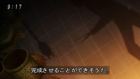 ゲゲゲの鬼太郎 第6期 41話 感想 028