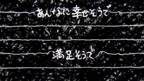 ハッピーシュガーライフ 8話 感想 0456