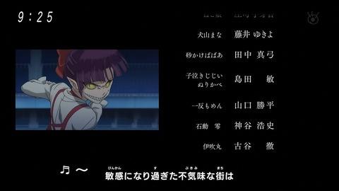 ゲゲゲの鬼太郎 第6期 97話 感想 051