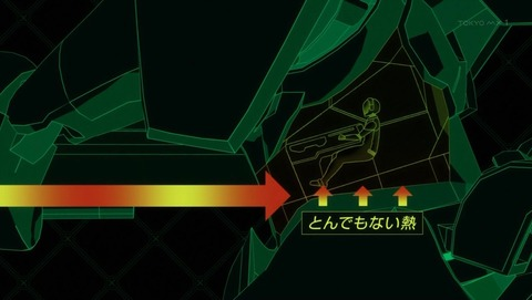 宇宙戦艦ティラミスⅡ(ツヴァイ) 11話 感想 0043