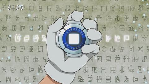 デジモンアドベンチャー: 5話 感想 004