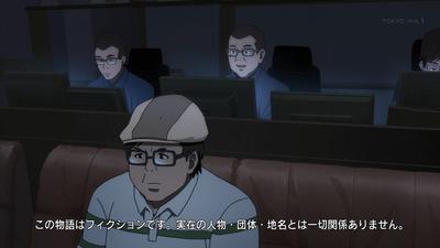 shirobako (40)