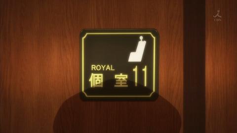 RAIL WARS 10話 感想 1013
