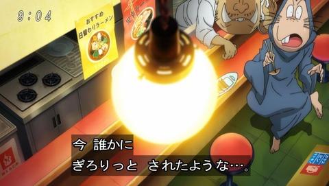 ゲゲゲの鬼太郎 6期 28話 感想 001