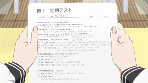 ニセコイ 5話 感想 1804