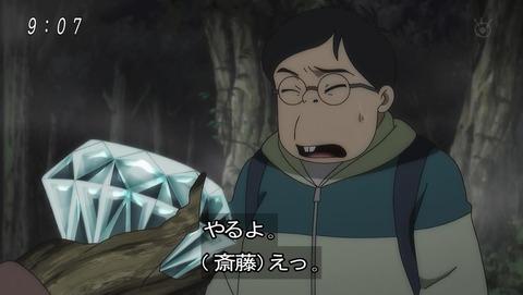 ゲゲゲの鬼太郎 第6期 73話 感想 008