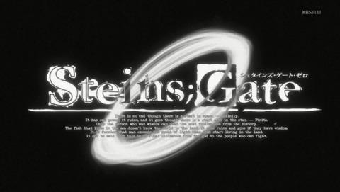 シュタインズ・ゲート ゼロ 18話 感想 17