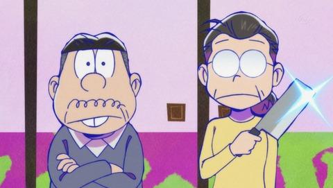 おそ松さん 2期 2話 感想 27