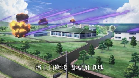 魔法少女特殊戦あすか 9話 感想 0128
