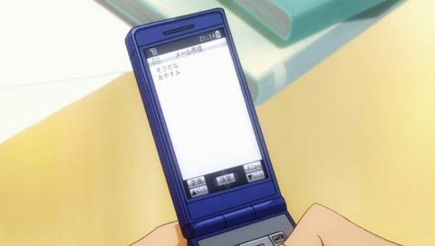 俺物語 6話 感想 0114