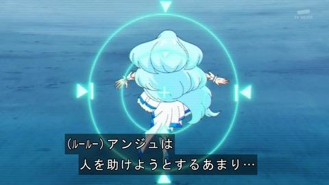 HUGっと プリキュア 17話 感想 2161