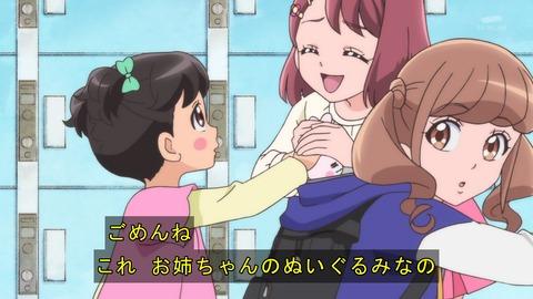 ヒーリングっど プリキュア 5話 感想 2661